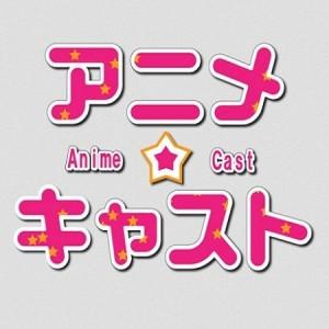 Anime-Cast